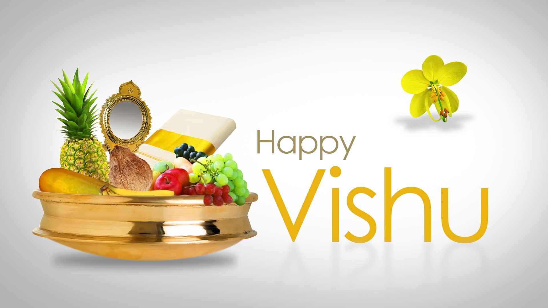 Vishu Greetings Vishu Card Vishu Greetings Card Happy
