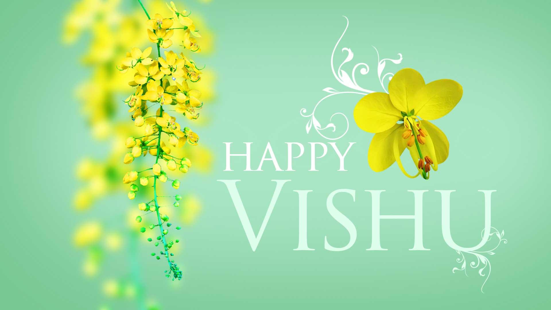 Free Vishu Greeting Cards Free Vishu Ecards Aqua Green Kerala