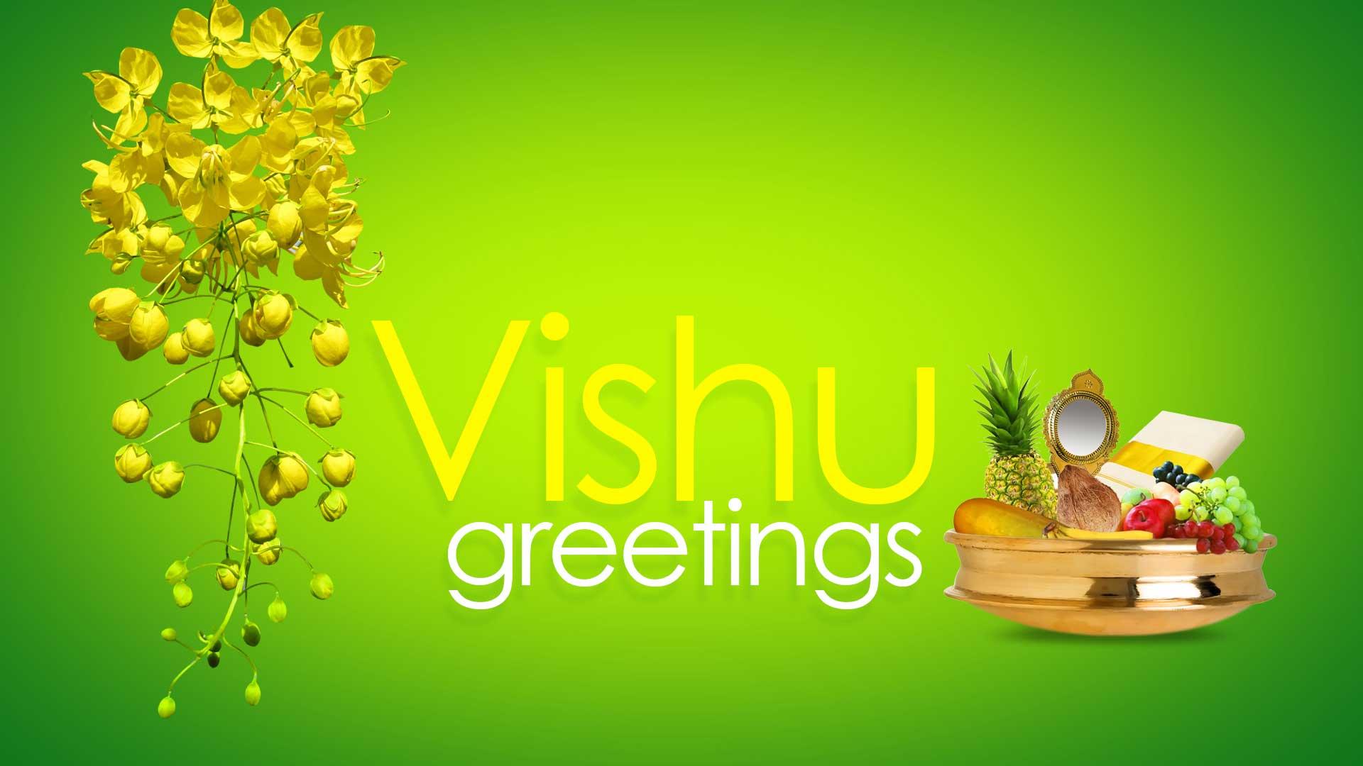 Free Vishu Greeting Cards Free Vishu Ecards Deep Green Kerala